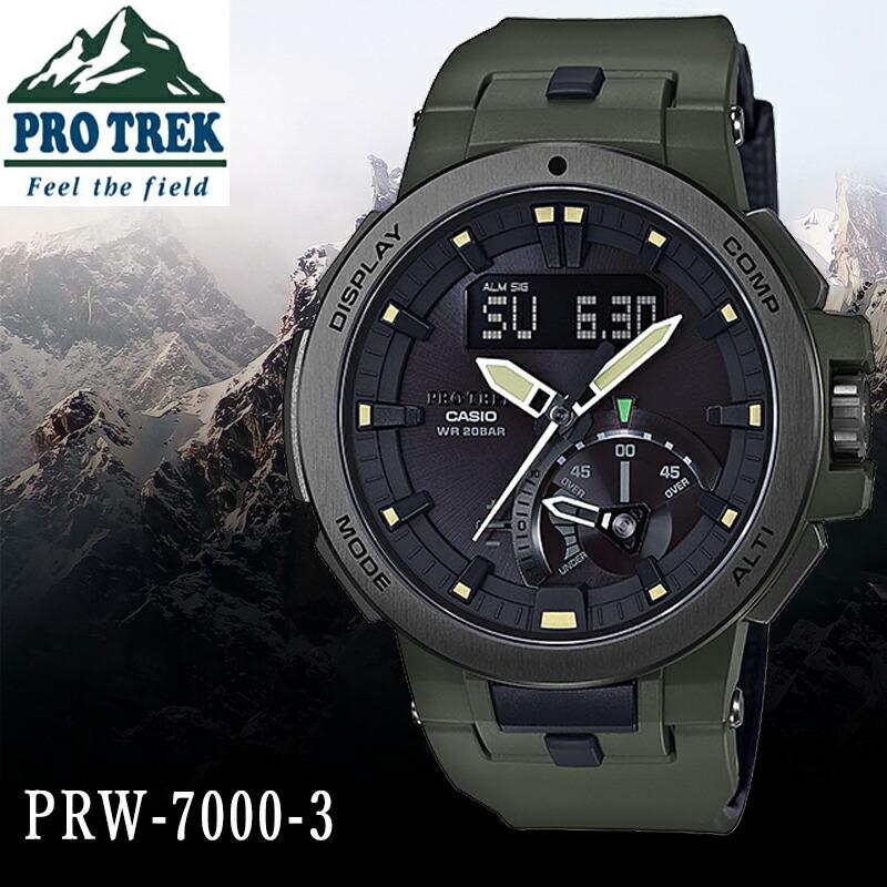 5960d3b92b トリプルセンサーVer.3(※)を搭載し、堅牢性、機能性、操作性を追求した「PRO TREK(プロトレック)」から様々なアウトドアでのアクティビティに 対応する、New ...