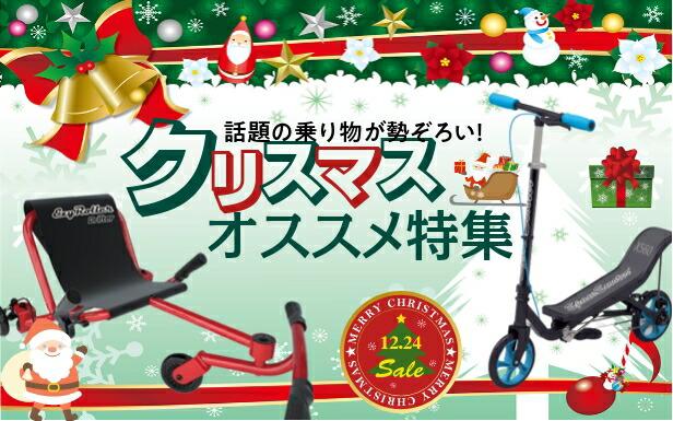 乗り物 ゴーカート スケートボード 即納 クリスマスプレゼント