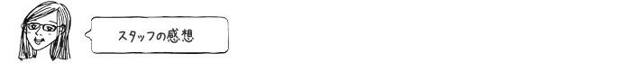 カッティングボード/まな板/プレート/木材/ヒノキ/トチ/ウォールナット/タモ/安心/made in Japan/日本製/職人