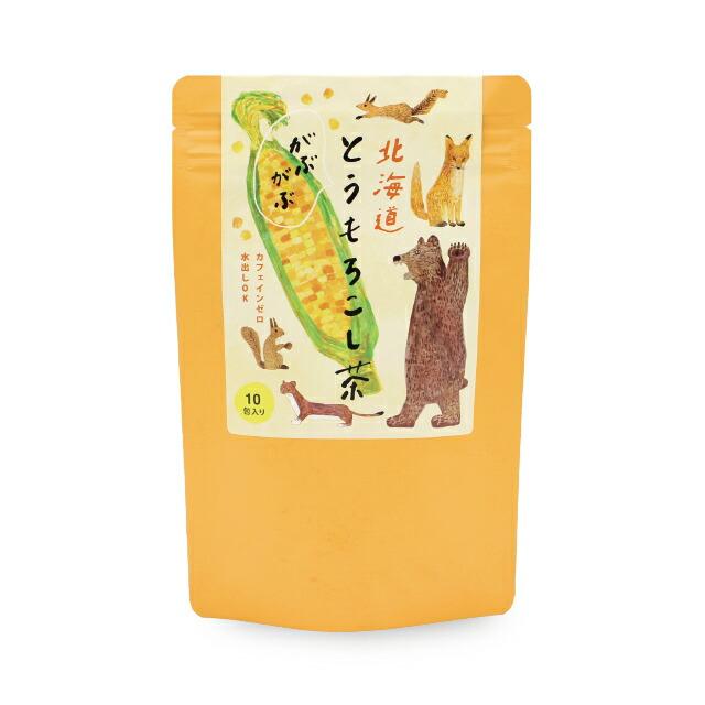 北海道 がぶがぶとうもろこし茶