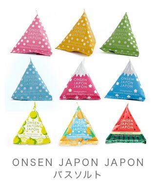 ONSEN JAPON JAPON