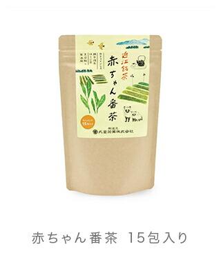 近江銘茶 赤ちゃん番茶