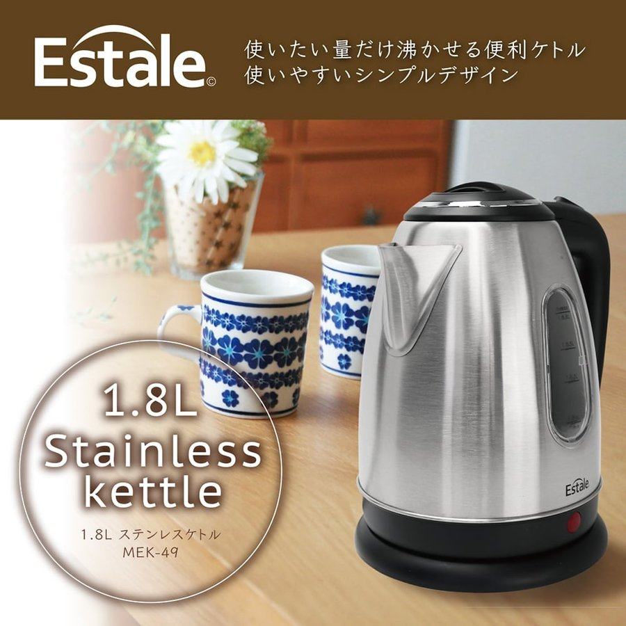 Stainless Steel Kettle Mek Which Includes The Hot Water Kettle Kettle Cordless Kettle Kettle New Life Single Life Energy Saving Home Appliance