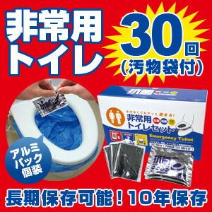 BR-961非常用トイレ