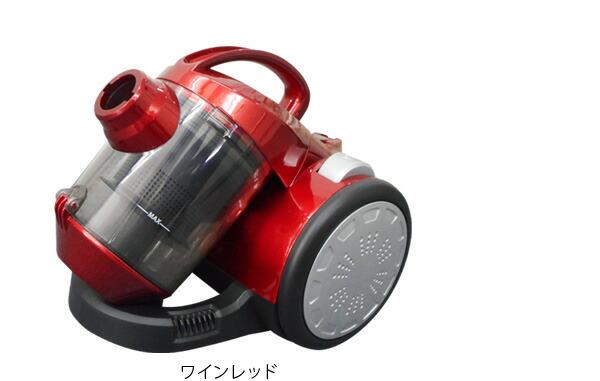 新型サイクロンクリーナー