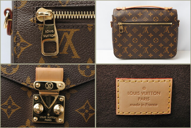 Images For Images For Louis Vuitton Made In France >> Louis Vuitton Paris Made In France Price Mount Mercy
