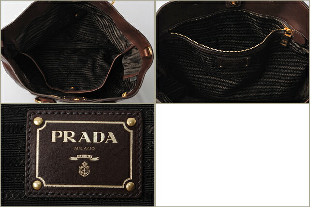 プラダPRADA メンズ 折り財布 スカル テスート/ブラック