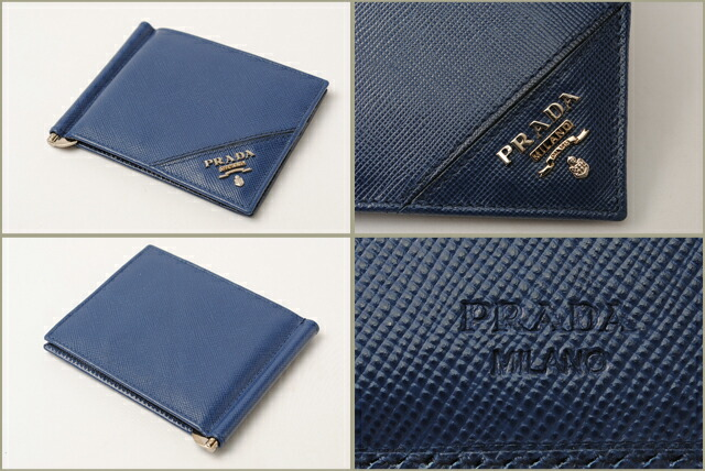 640420e735353f Import shop P.I.T.: Prada wallet / money clip PRADA fold wallet ...