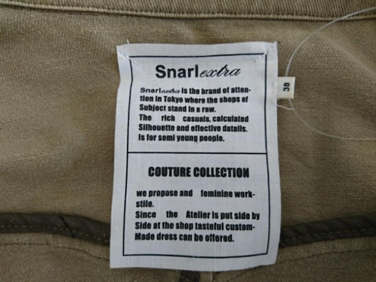Snarl extra(スナールエクストラ) ジャケット