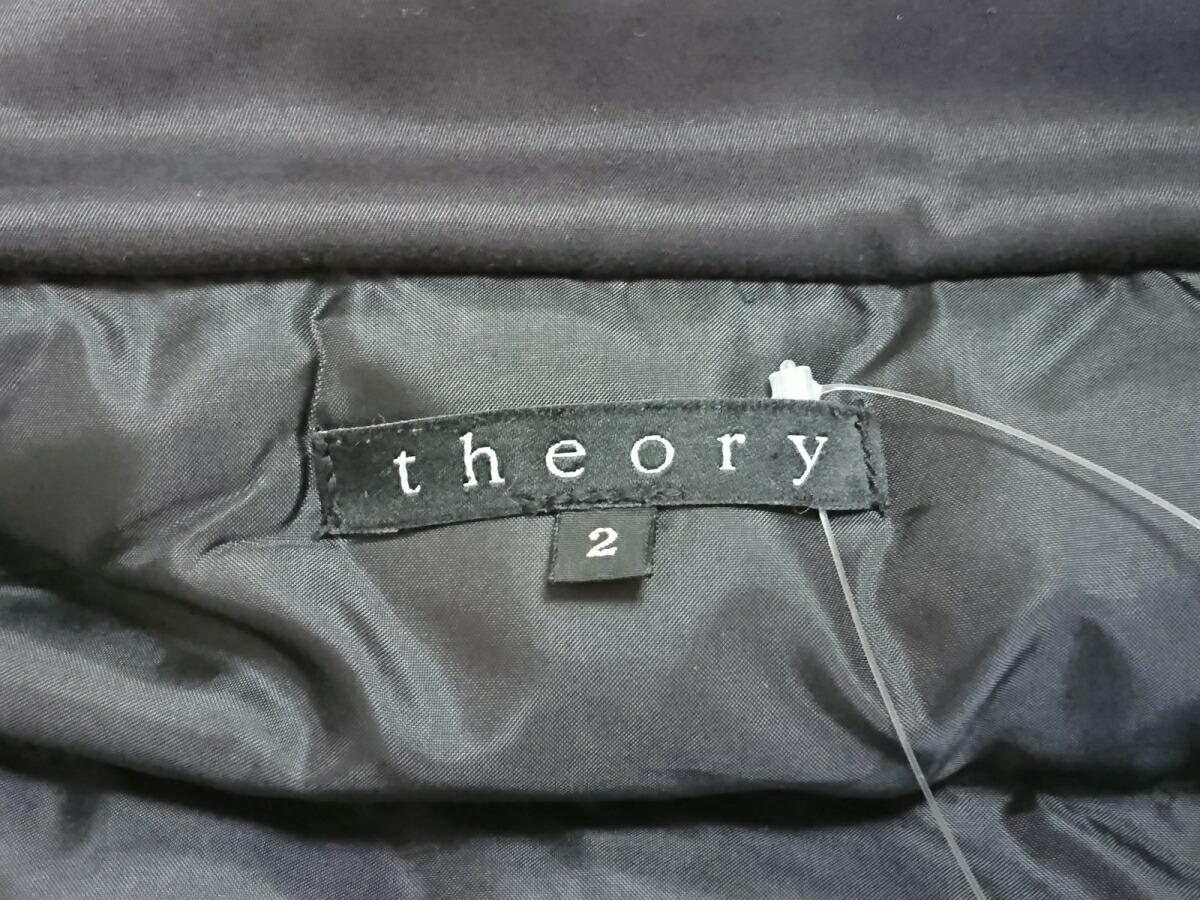 theory(セオリー) ダウンコート