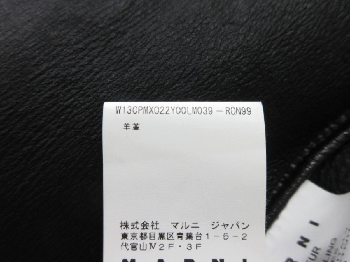 MARNI(マルニ) コート