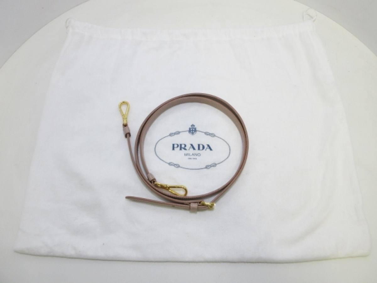 PRADA(プラダ) ハンドバッグ