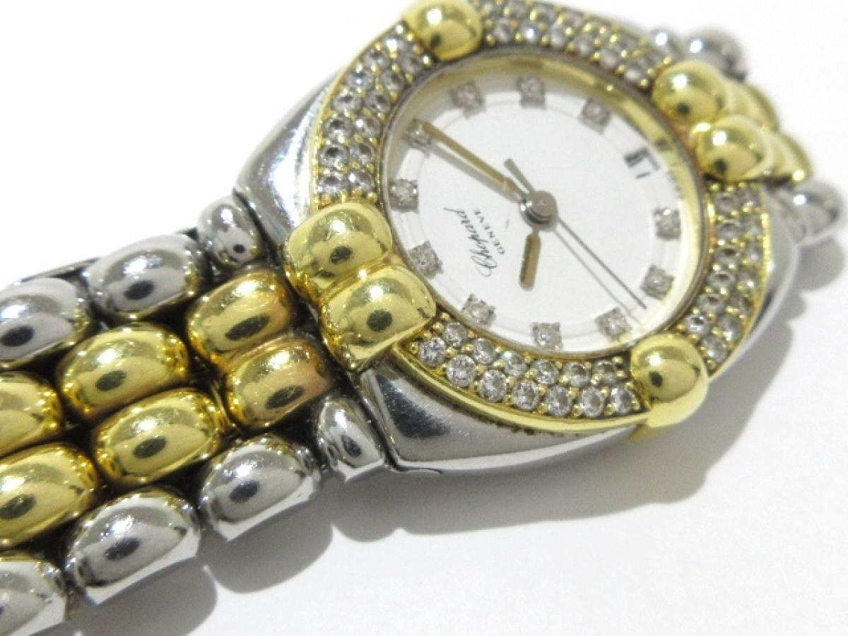 Chopard(ショパール) 腕時計
