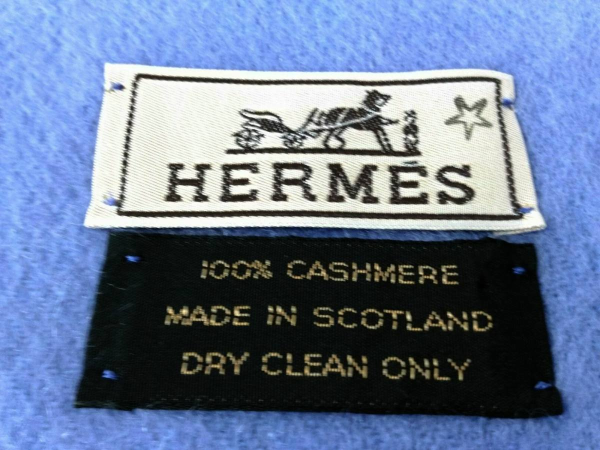 HERMES(エルメス) マフラー