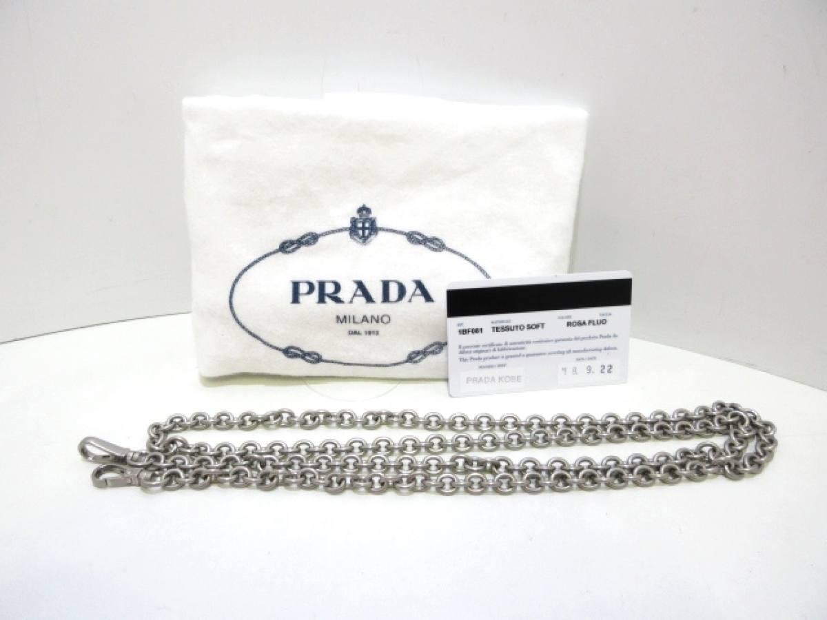 PRADA(プラダ) クラッチバッグ