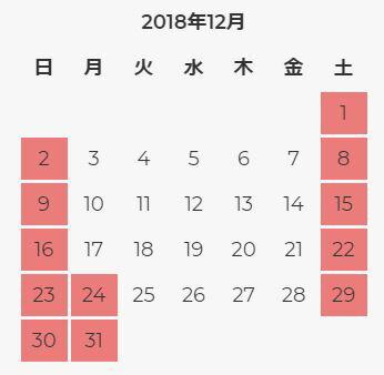 カレンダー1812