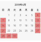 カレンダー1904