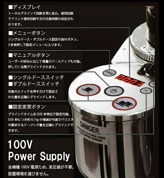 100V Power Supply