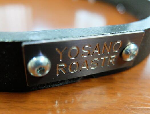 yosano roaster