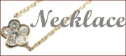 Necklace(ネックレス)
