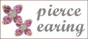 Earrings(イヤリング・ピアス)