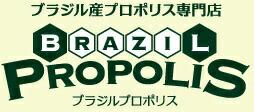 ブラジルプロポリス 楽天市場店