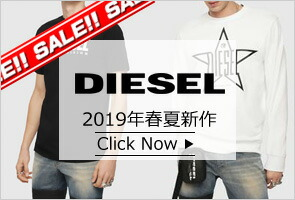 DIESEL ディーゼル 2019年 SS 春夏 新作