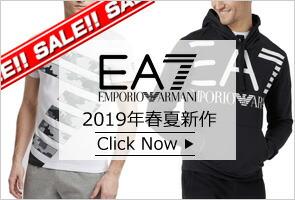 EA7 2019年 SS 春夏 新作