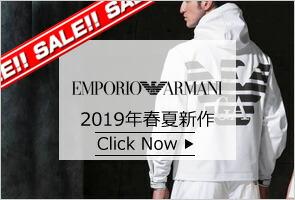 EMPORIO ARMANI エンポリオアルマーニ 2019年 SS 春夏 新作