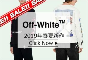 OFF WHITE オフホワイト 2019年 SS 春夏 新作