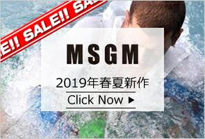 MSGM エムエスジーエム 2019年 SS 春夏 新作