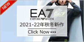 EA7 イーエーセブン