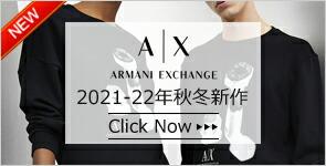 A|X ARMANI EXCHANGE アルマーニエクスチェンジ