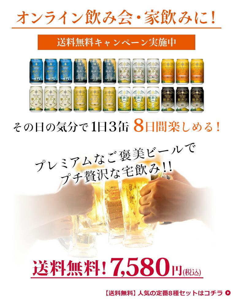 N-CX 飲み比べセット 送料無料キャンペーン実施中