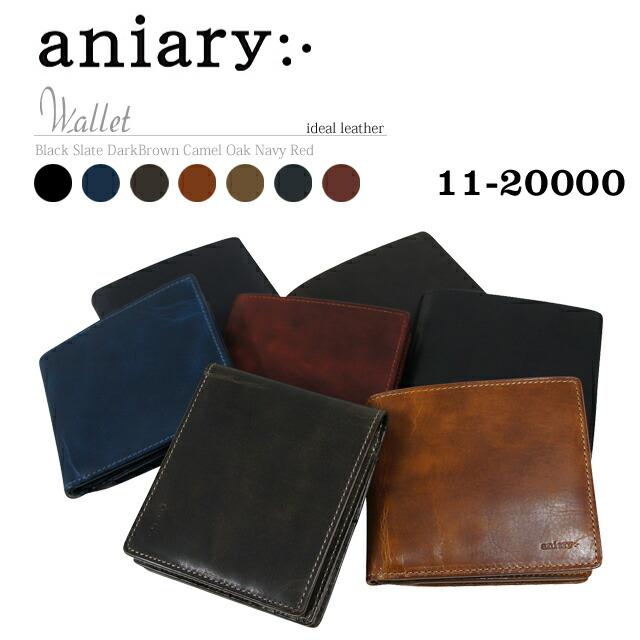 9b7ee250b603 アニアリ・aniary二つ折り財布【送料無料】アイディアルレザー Wallet 11-20000 非常に安い