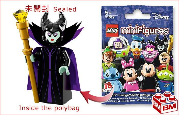 Lego Disney Series 71012 Mini Figure Maleficent