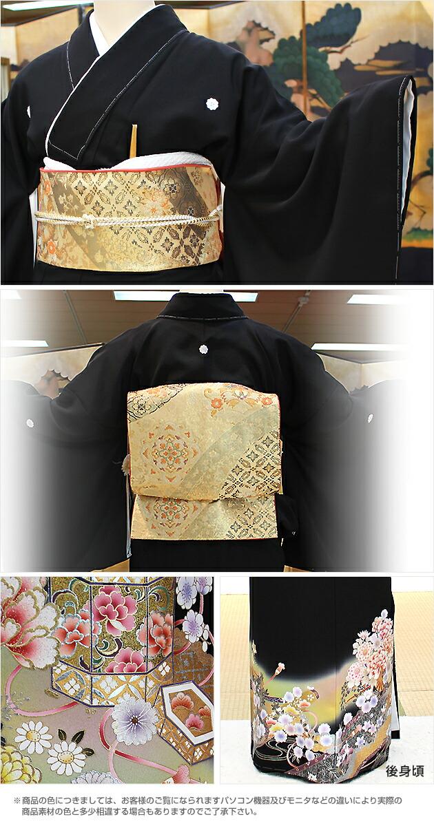 黒留袖レンタル/結婚式/卒業式/黒留袖/レンタル/舞パール箔貝桶/往復送料無料