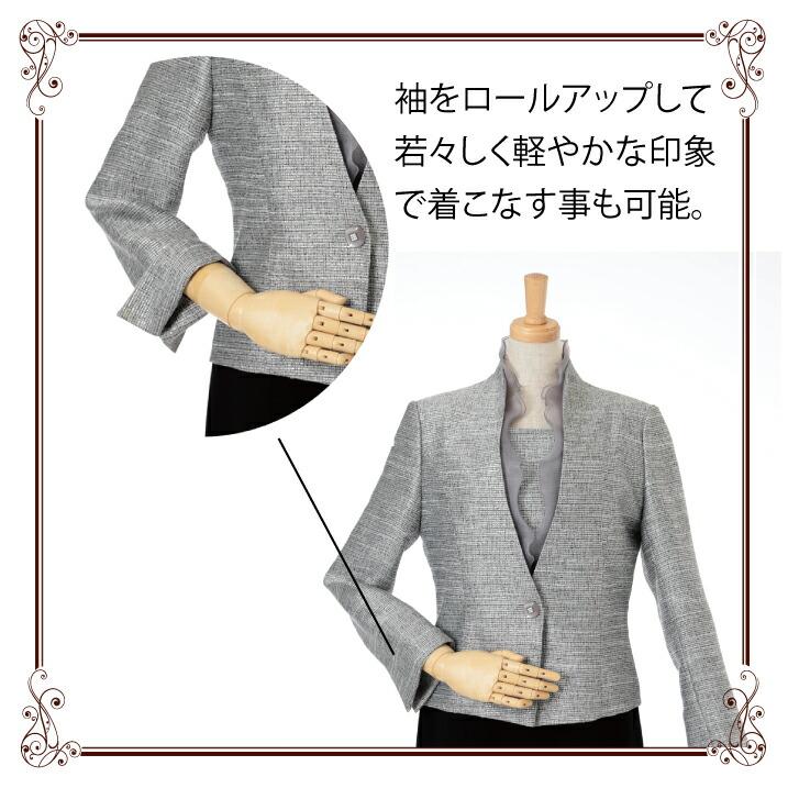 ミセスフォーマルレンタル 袖