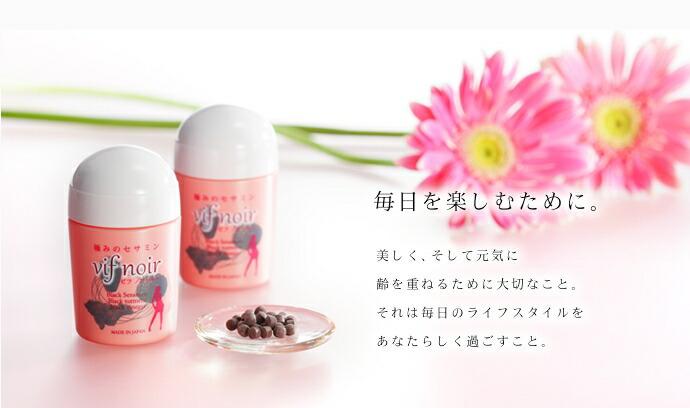 セサミン サプリ 胡麻 ごま ウコン 黒ウコン 黒酢