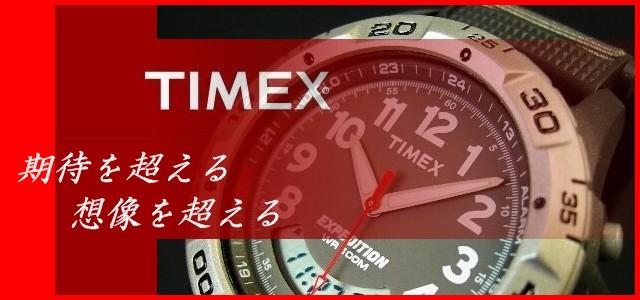 TIMEX / タイメックス