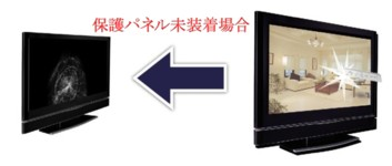 btv-pp26_65衝撃説明