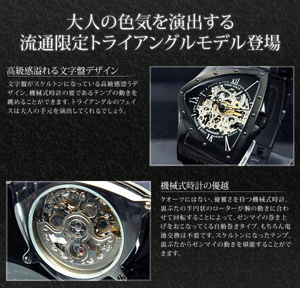 女性人気の自動巻き腕時計 おすすめレディースブ …