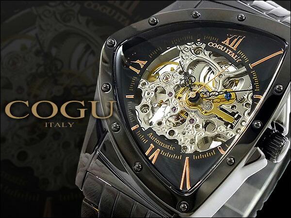 5009ebca4961 コグ COGU 腕時計 時計 流通限定モデル 自動巻き フルスケルトン BNT-BRG 無料の切手付き