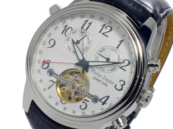 フィリップ ゼプター PHILIP ZEPTER 自動巻き メンズ 腕時計 ZW-200-07 文字盤、全体