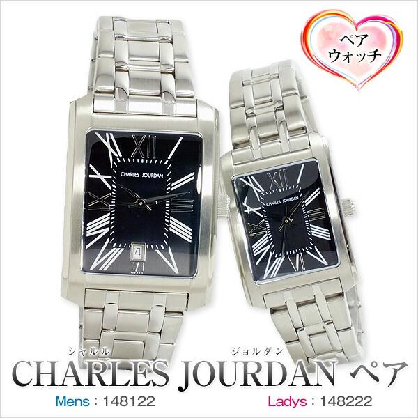 シャルルジョルダン CHARLES JOURDAN クオーツ ペアウォッチ ペア 時計 カップル 腕時計 148122-148222 文字盤、全体