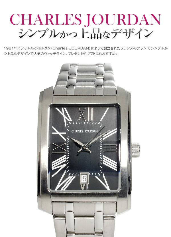 シャルルジョルダン CHARLES JOURDAN クオーツ ペアウォッチ ペア 時計 カップル 腕時計 148122-148222 着用イメージ