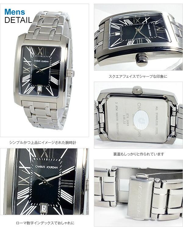 シャルルジョルダン CHARLES JOURDAN クオーツ ペアウォッチ ペア 時計 カップル 腕時計 148122-148222 ベルト バックル 背面