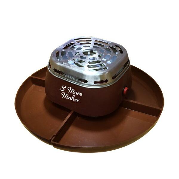 スモアメーカー Smore maker CLV-338 ブラウン