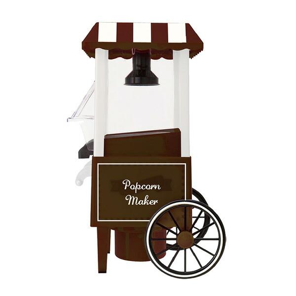 ポップコーンメーカー Popcorn maker CLV-339 ブラウン