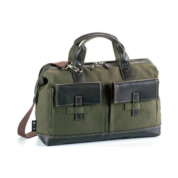 鞄の國 帆布シリーズ メンズ ダレス型 ボストンバッグ 3112602 カーキ 国内正規
